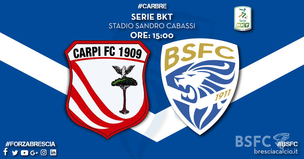 Carpi-Brescia: match preview